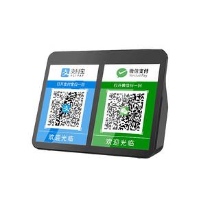 WiFi蓝牙微信收钱提示响语音播报器 6.9元包邮(9.9-3券)