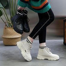 冬季加绒马丁靴女鞋英伦风 49.9元包邮(159.9-110券)