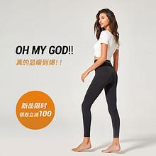 【抖音爆款】燃脂裤弹力紧身瘦腿裤健身裤 29元包邮(69-40券)