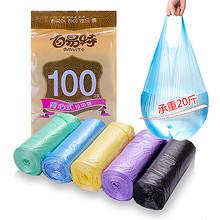 【侨丰居家】加厚手提式垃圾袋100只 3.8元包邮(5.8-2券)