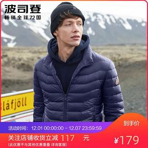 ¥179 波司登奥莱outlets轻薄羽绒服男短款秋冬季立领修身保暖潮流外套