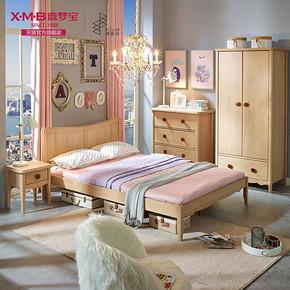 喜梦宝家具1.5米实木床1.2米单人床卧室组合家具 1419元