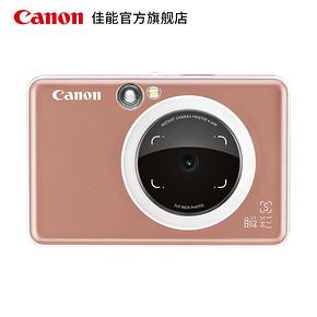 佳能(Canon) 瞬彩 ZV-123 手机照片打印机 拍照版 999元
