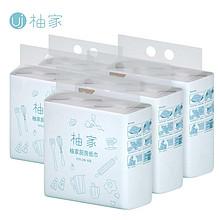 【小米】柚家厨房纸巾整箱10卷 29.9元包邮(39.9-10券)
