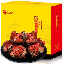 【现货12只】姑苏澄王全母大闸蟹 148元包邮(288-100券)