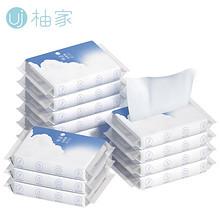 【小米】柚家乳霜保湿婴儿柔巾12包 19.9元包邮(34.9-15券)
