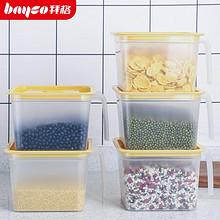 Bayco/拜格五谷杂粮储物罐5个组合装 19.9元包邮(24.9-5券)