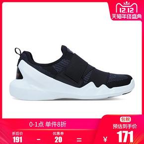 斯凯奇(SKECHERS) D'lites 88888101 情侣款休闲运动鞋 171元
