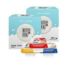 蜡笔小新250gx2酸奶风味果冻布丁夏季零食 21.9元