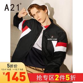 ¥144.5 A21秋冬季新款男装羽绒服 时尚字母印花长袖短款中厚棒球领外套男