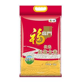 福临门 优选东北大米 5kg *3件+凑单品 57.47元(合19.16元/件)