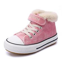 回力童鞋官方旗舰店女童棉鞋2019冬季儿童加绒保暖冬鞋加厚男童鞋 39.5元