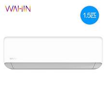 华凌 KFR-35GW/HAN8B3 1.5匹 变频冷暖 壁挂式空调 1499元