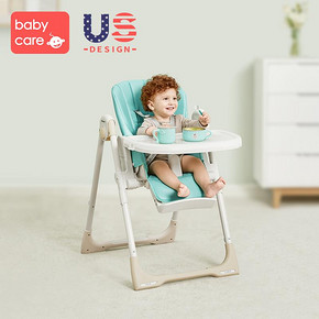 babycare宝宝餐桌椅 多功能婴儿便携可折叠宝宝吃饭椅子 儿童餐椅 338元