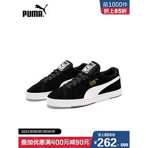 【双十二年终大促】PUMA彪马官方正品 新款男子复古休闲鞋 到手价262元
