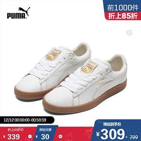 【双12年终大促】PUMA彪马官方正品 新款刘昊然男女同款经典休闲鞋 到手价30