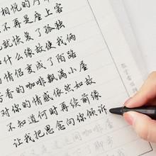 御宝阁 A5临摹纸 1200张 送钢笔+磁书签1对 17元包邮 ¥17