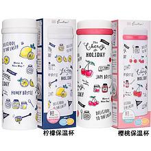 ¥75.05包邮 12日0点前1小时:樱花汇日本进口350ml保温杯男女便携不锈钢水杯