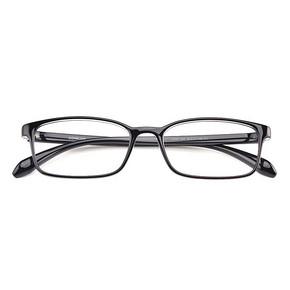 康视顿 超轻眼镜框 + 1.60防蓝光眼镜片 69元包邮(需用券) ¥69