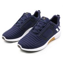12日0点、双12预告:adidas 阿迪达斯 CLIMAWARM All Terrain CG2740 男士跑鞋 *2件 431.3
