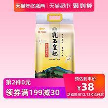 金龙鱼 乳玉皇妃稻香贡米 5kg 86.36元包邮(多重优惠)