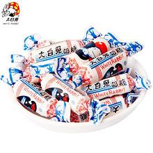 大白兔 散装奶糖 200g 简装 5.8元