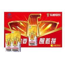 东鹏特饮维生素功能饮料250ML*24盒提神抗疲劳快速补能 *2件 70.35元(合35.18元