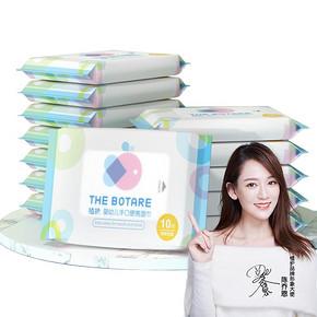 【植护】婴儿湿巾小包随身装10包 5.9元包邮(8.9-3券)