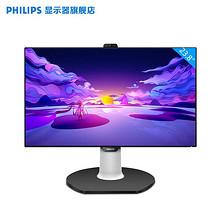 飞利浦 24英寸电脑液晶显示器 241P8QPTKEB窄边框绘图设计IPS屏 1449元