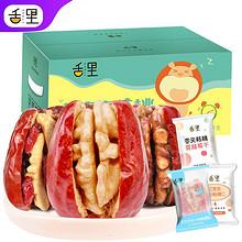 舌里 红枣夹核桃箱装1000g 18.5元
