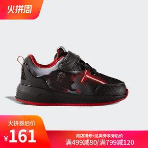 限尺码: adidas 阿迪达斯 Star Wars EL I 婴童鞋 149元包邮