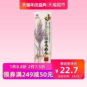 日本宝宝面条营养面黄金大地婴儿面270g儿童有机面无盐无添加辅食 *2件 59.85