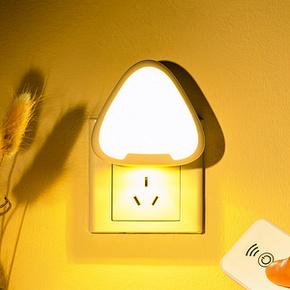 ¥20.9 卧室床头插电遥控小夜灯