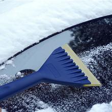 汽车用除雪铲多功能刮雪铲冰箱除霜除冰铲子冬季清雪刷工具用品 5.8元