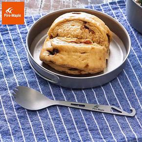 火枫山野钛筷子餐勺套装便携户外露营餐具防生锈家用叉勺 26.1元