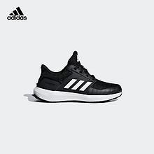 阿迪达斯官网 adidas RapidaRun wide K 小童跑步运动鞋CM8489 164元