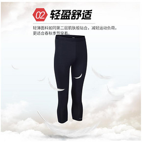 ¥39.9 DECATHLON迪卡侬TARMAK8394719男款七分裤