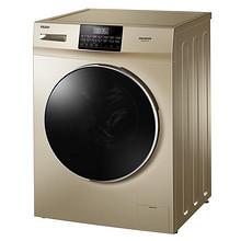 海尔(Haier) G90028B12G 全自动滚筒洗衣机 2889元