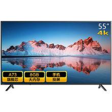 Changhong长虹 55A4U 55英寸4K超高清智能网络LED液晶电视机 1499元包邮