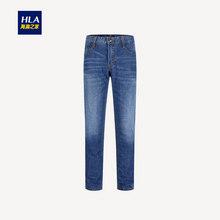 ¥158 HLA 海澜之家 HKNAD1E073A 男士中腰直筒牛仔裤