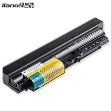 绿巨能适用联想ThinkPad R400 R61 R61i T61P T400笔记本电脑电池 139元