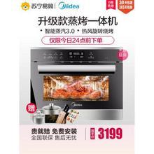 淘装修!美的 嵌入式多功能蒸箱烤箱一体机TQN34FGJ-SA 到手3199元包邮