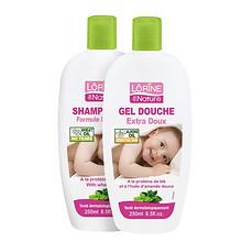 欧润芙婴儿儿童宝宝洗发水沐浴液套装 洗发露 沐浴乳 洗护保湿 *2件 174元(