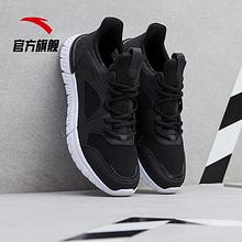 安踏男鞋旗舰店官网 2019秋冬季新款男士鞋子学生跑步鞋 到手价184元