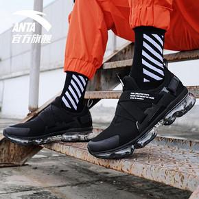 安踏 2019秋冬季新款NASA全掌气垫跑步鞋运动鞋 到手价338元