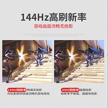 Game Demon 游戏悍将 AK27UA 27英寸2K IPS显示器 (3840×2160、144Hz) 1299元