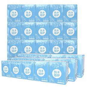 【植护】原木便携手帕纸10包装 3.9元包邮(5.9-2券)