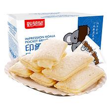 观闻阁 乳酸菌小口袋面包整箱500g 16.9元包邮(26.9-10券)