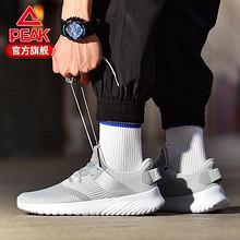 匹克断码清仓秋季男跑步鞋 59元包邮(69-10券)