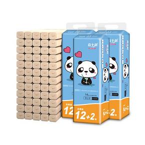 【4层加厚】竹浆本色无芯卷纸3提42卷 19.99元包邮(24.99-5券)